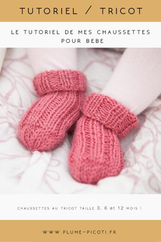 Les chaussettes bébé au tricot
